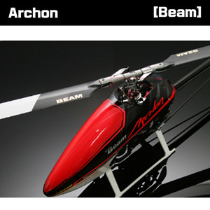 [Beam] Archon Kit [E5-1003]