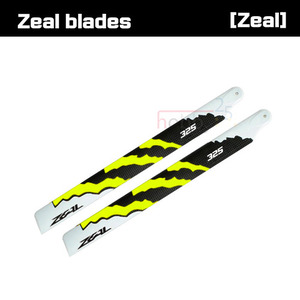 ZEAL ENERGY Carbon Fiber Main Blades 325mm (yellow)