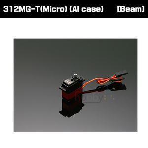 [Beam] Nexus 312MG-T(AL) Digital Servo(High Torque/VHR) [BS-0005]