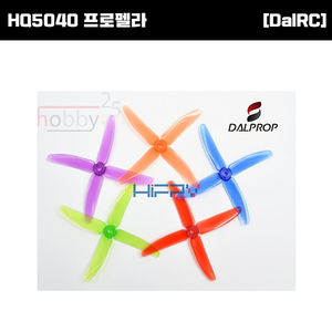 [DalRC] 한대분 DALPROP HQ5040 Multirotor Propellers