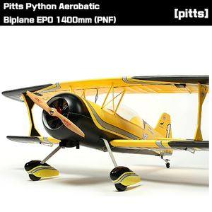 [Pitts] Python Aerobatic Biplane EPO 1400mm (PNF) -> KIT(-50,000) / PNP 선택가능 옵션