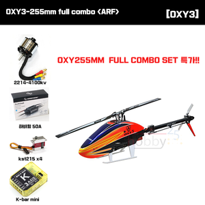 [OXY3] OXY3-255 - Oxy 3 Helicopter Kit 255 mm Main Blade  combo set  특가상품!!