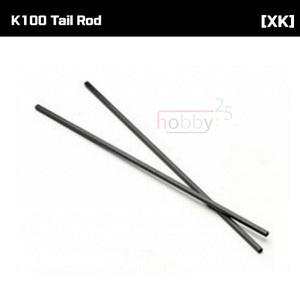 [XK] K100 Tail Rod [K100-022]