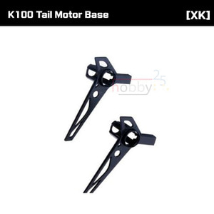 [XK] K100 Tail Motor Base [K100-024]