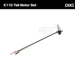 [XK] K110 Tail Motor Set [K110-008]