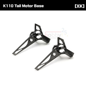 [XK] K110 Tail Motor Base  [K110-012]
