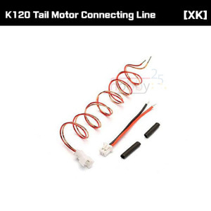 [XK] K120 Tail Motor Connecting Line [K120-020]