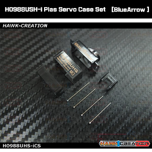 BlueArrow H0988USH-i Plas Servo Case Set