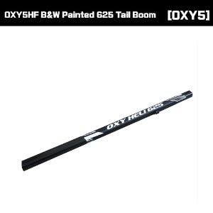 OSP-1423 - OXY5HF B&W Painted 625 Tail Boom