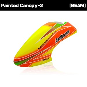 Painted Canopy-2 (E5-8013)